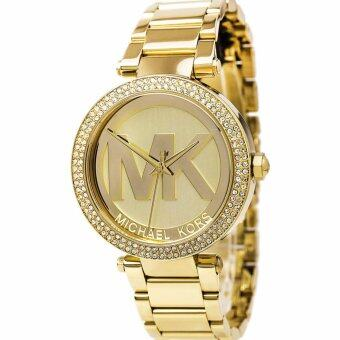 Harga Michael Kors Women's Parker Gold-Tone Watch MK5784