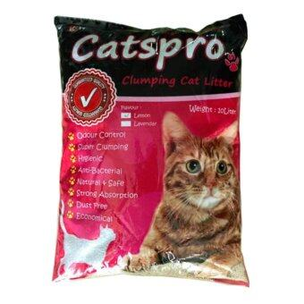 Harga CATSPRO CLUMPING CAT LITTER 10L LEMON