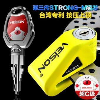 Harga Taiwan VEISON motorcycle lock disc lock lock lock lock disc disc electric vehicle anti-theft lock electric lock