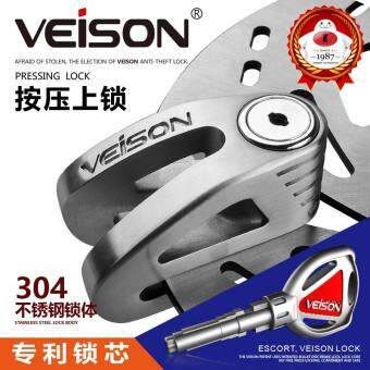 Harga Villsion VEISON Motorcycle Lock Disc Lock Car Lock Electric Vehicle Anti-theft Lock Bike Disc Lock Lock for Bicycle