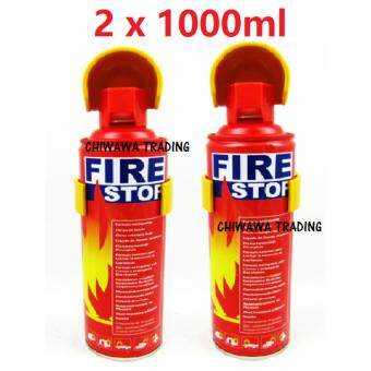 Harga ORIGINAL 【Set of 2】- 1000ml Portable Instant Fire Extinguisher Fire Stop Foam for automotive Car & Home Dual Use.