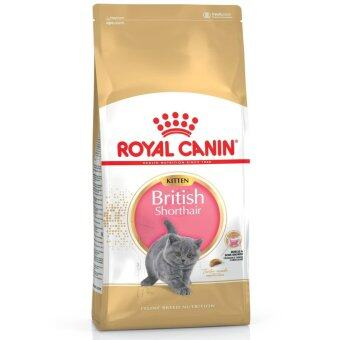 Harga Royal Canin British Shorthair Kitten 2KG