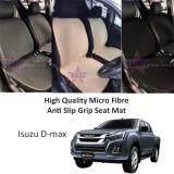 Broz Isuzu D-max High Quality Micro Fibre Anti Slip Grip Seat Mat (Beige)