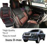 Broz Isuzu D-max Red Lining Design Universal Car PU Seat Mat with Lumbar Support Per Piece