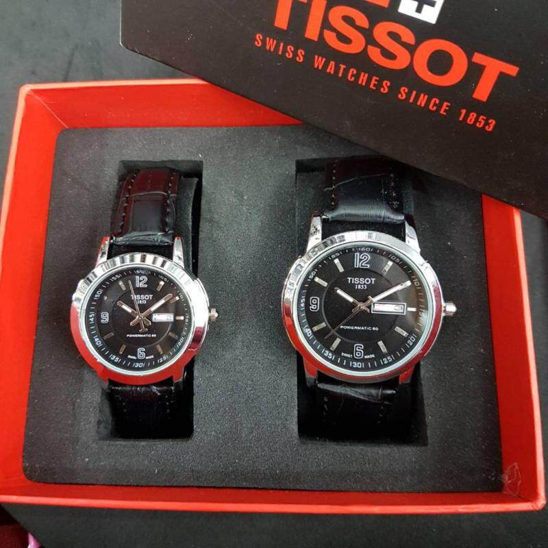 Jam TS Leather Couple Day Date Silver & Black TISD05L Malaysia