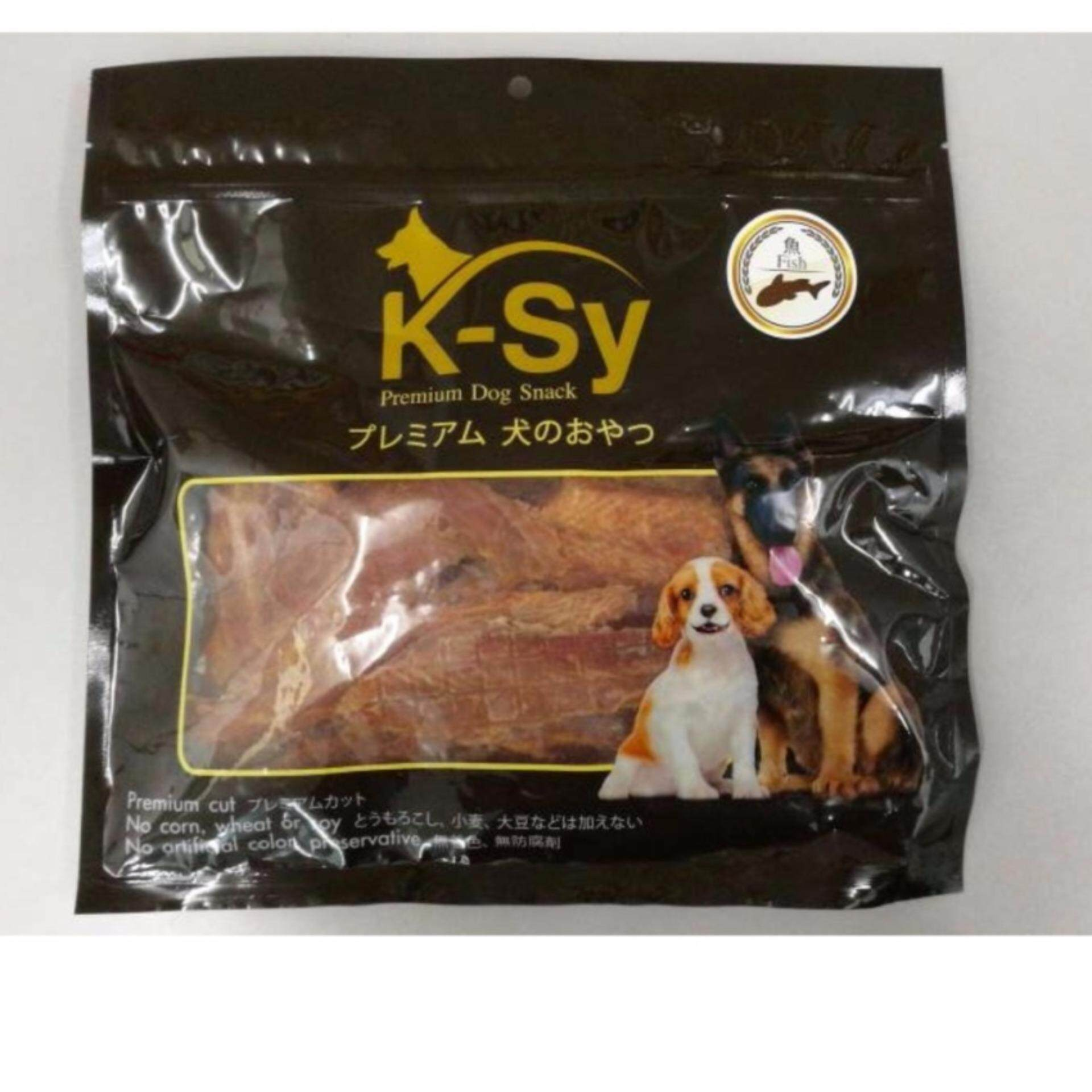K-Sy Premium Dog Snack 250gm ( Fish Flavor )