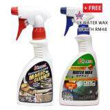 Broz KAZUKO MULTIPURPOSE MAGIC CLEANER 500 ml FREE  KAZUKO Water Wax 500 ml WORTH RM48