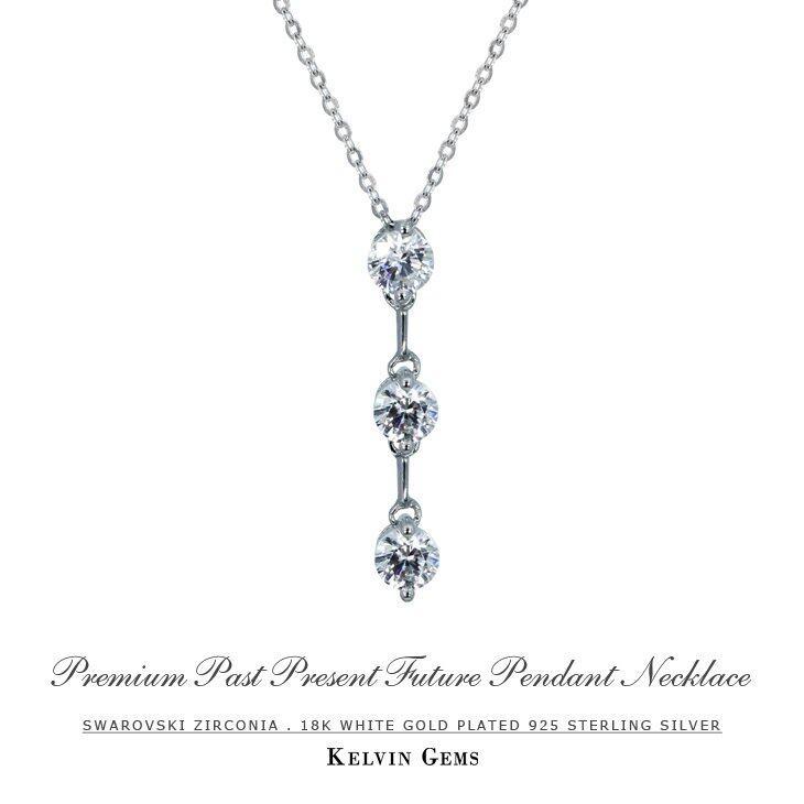 Kelvin gems premium past present future pendant necklace aloadofball Gallery