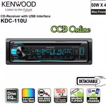 Harga Kenwood KDC-110U CD-Receiver with USB Interface