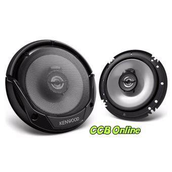 Harga Kenwood KFC-E1665 6.5'' 2-way 300W Car Audio Speaker