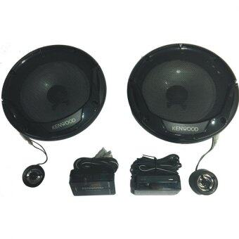 "Harga Kenwood Kfc-E715P 6.75"" 300W Component Speakers"