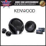Broz Kenwood KFC-M614P 6 inch Component Speakers