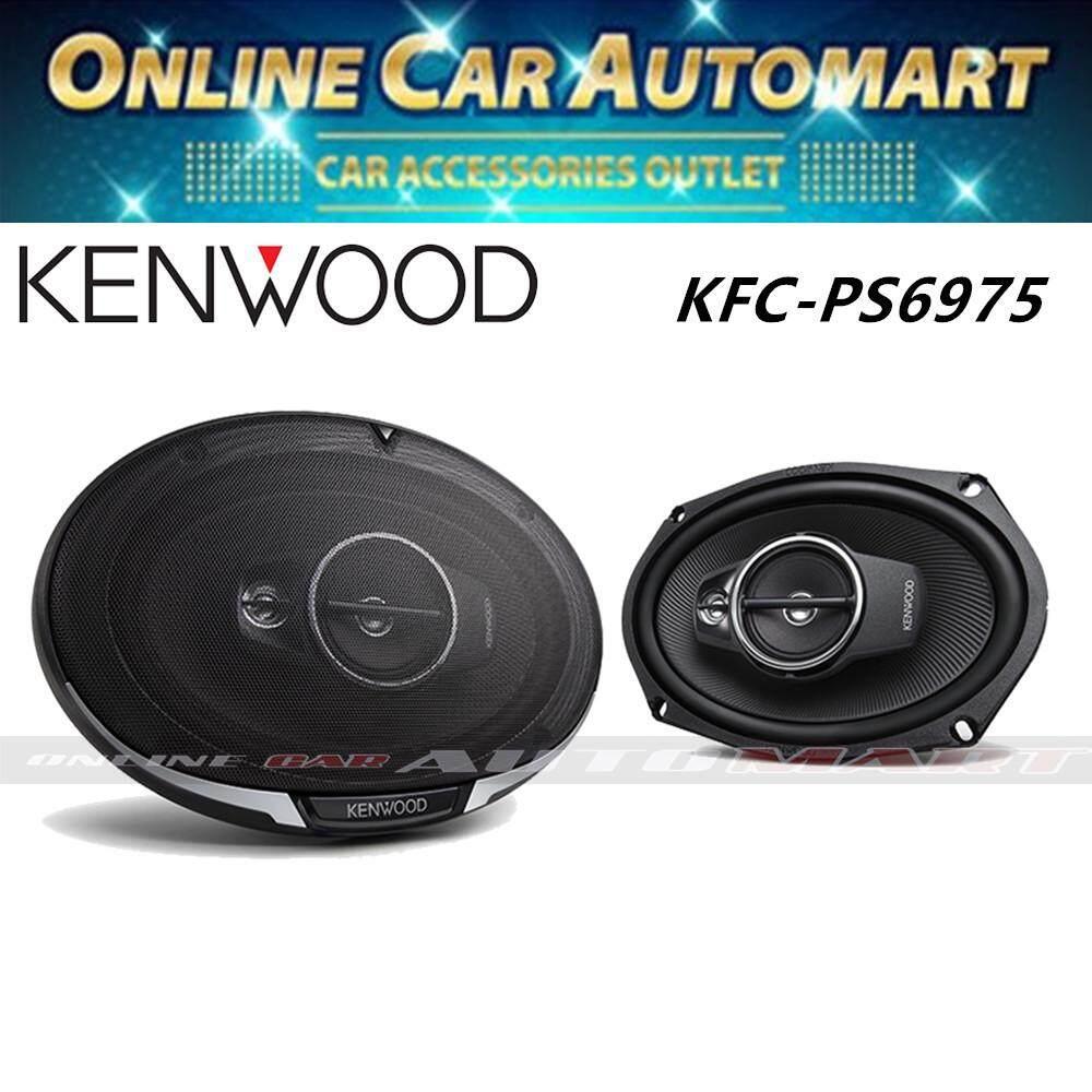 Kenwood KFC-PS6975 500W 6x9