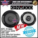 Broz Kenwood KFC-S1666 300W Latest Stage Sound Series 2 Way Speaker