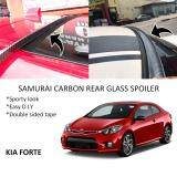 Broz Kia Forte Samurai Carbon Rear Top Windscreen OEM Glass Spoiler (3.5cm)