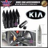 Broz Kia High Quality Aluminum Universal M12 x P1.5 Wheel Nut - Black (20PCS)