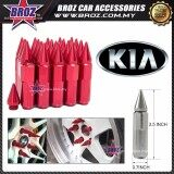 Broz Kia High Quality Aluminum Universal M12 x P1.5 Wheel Nut - Red (20PCS)