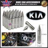 Broz Kia High Quality Aluminum Universal M12 x P1.5 Wheel Nut - Silver (20PCS)