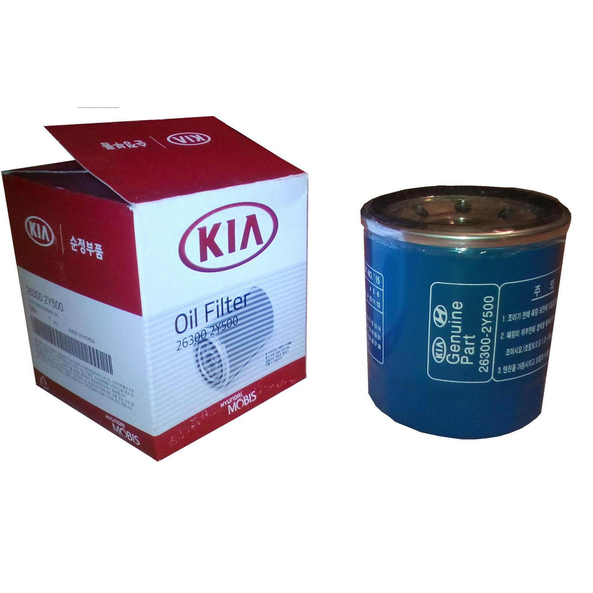 Kia Hyundai Korean car all use oil filter original part
