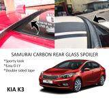 Broz Kia K3 Samurai Carbon Rear Top Windscreen OEM Glass Spoiler (3.5cm)