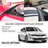 Broz Kia K5 Optima Samurai Carbon Rear Top Windscreen OEM Glass Spoiler (4.5cm)