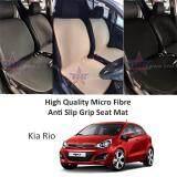 Broz Kia Rio High Quality Micro Fibre Anti Slip Grip Seat Mat (Beige)