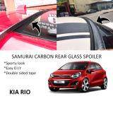 Broz Kia Rio Samurai Carbon Rear Top Windscreen OEM Glass Spoiler (4.5cm)
