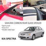 Broz Kia Spectra Samurai Carbon Rear Top Windscreen OEM Glass Spoiler (3.5cm)