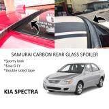 Broz Kia Spectra Samurai Carbon Rear Top Windscreen OEM Glass Spoiler (4.5cm)