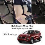 Broz Kia Sportage High Quality Micro Fibre Anti Slip Grip Seat Mat (Beige)
