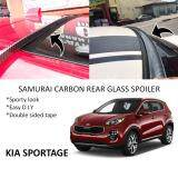 Broz Kia Sportage Samurai Carbon Rear Top Windscreen OEM Glass Spoiler (4.5cm)