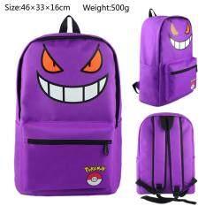 ซื้อ Kisnow Japan Fashion Canvas Leisure 3D Student Sch**l Travel Backpacks Color As Main Pic Purple จีน