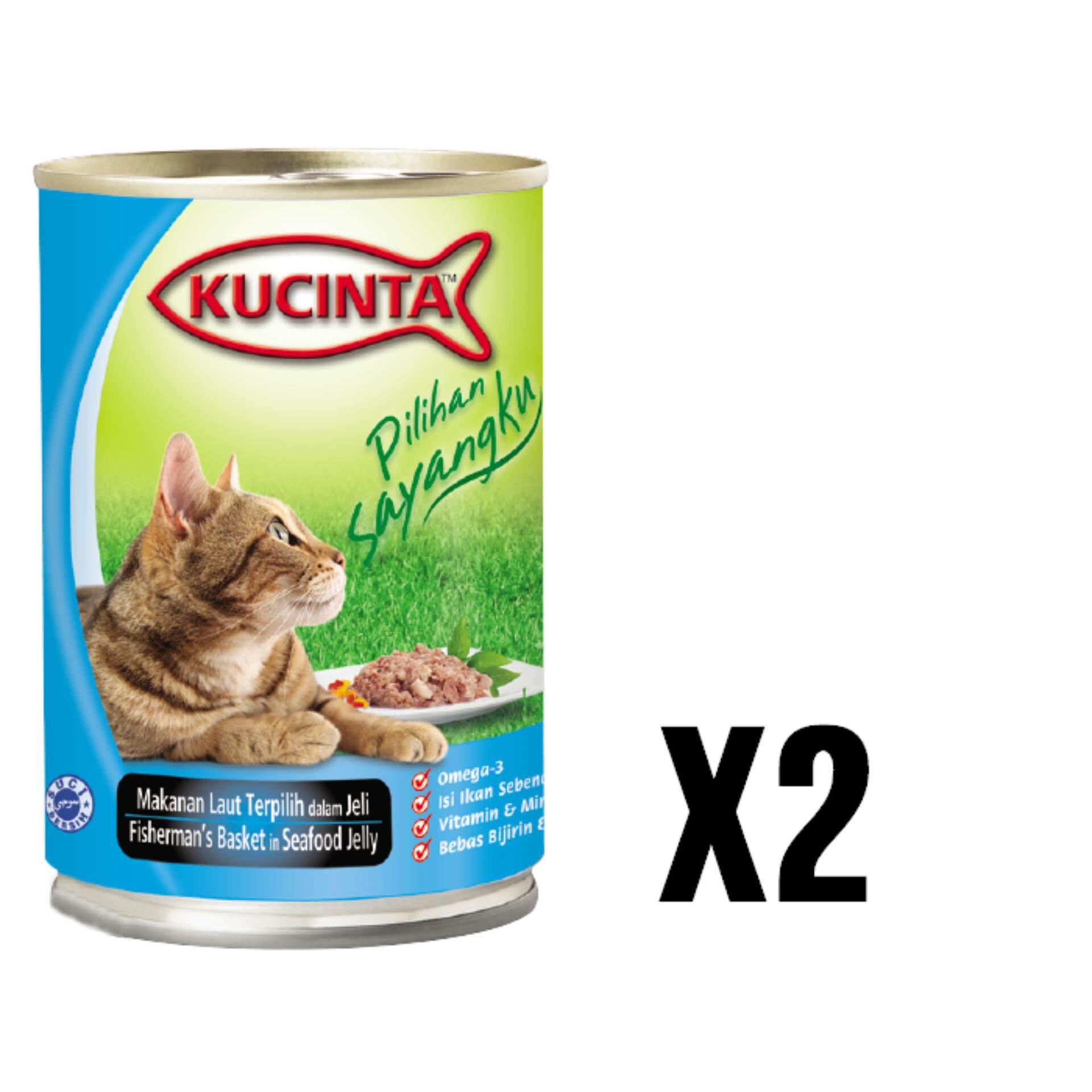 Kucinta Fisherman's Basket in Seafood Jelly Canned Food 400G