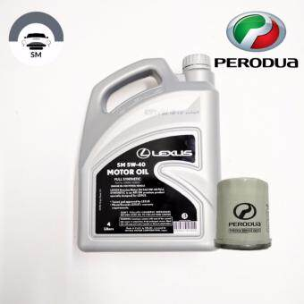 LEXUS 5W-40 Fully Synthetic Engine Oil With Perodua Oil Filter (4L)