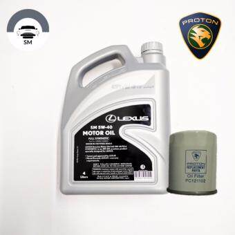 LEXUS 5W-40 Fully Synthetic Engine Oil With Proton Oil Filter (4L)