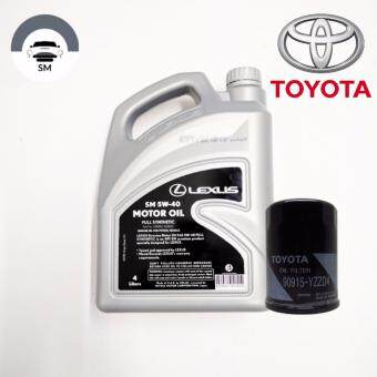 LEXUS 5W-40 Fully Synthetic Engine Oil With Toyota D4 Oil Filter(4L)