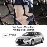 Broz Lexus CT200H High Quality Micro Fibre Anti Slip Grip Seat Mat (Beige)
