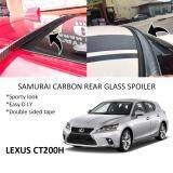 Broz Lexus CT200H Samurai Carbon Rear Top Windscreen OEM Glass Spoiler (4.5cm)