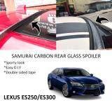 Broz Lexus ES250 / ES300 Samurai Carbon Rear Top Windscreen OEM Glass Spoiler (4.5cm)