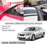 Broz Lexus GS200T/GS350 Samurai Carbon Rear Top Windscreen OEM Glass Spoiler (4.5cm)