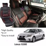 Broz Lexus IS200/IS300/IS250/IS350 Red Lining Design Universal Car PU Seat Mat with Lumbar Support Per Piece