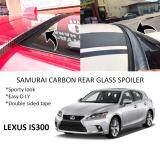 Broz Lexus IS200/IS300/IS250/IS350 Samurai Carbon Rear Top Windscreen OEM Glass Spoiler (4.5cm)