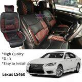 Broz Lexus LS460 Red Lining Design Universal Car PU Seat Mat with Lumbar Support Per Piece