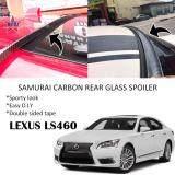 Broz Lexus LS460 Samurai Carbon Rear Top Windscreen OEM Glass Spoiler (4.5cm)