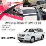 Broz Lexus LX570 Samurai Carbon Rear Top Windscreen OEM Glass Spoiler (4.5cm)