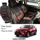 Broz Lexus NX200T Red Lining Design Universal Car PU Seat Mat with Lumbar Support Per Piece