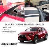 Broz Lexus NX200T Samurai Carbon Rear Top Windscreen OEM Glass Spoiler (4.5cm)