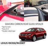 Broz Lexus RX350 / RX200T Samurai Carbon Rear Top Windscreen OEM Glass Spoiler (4.5cm)