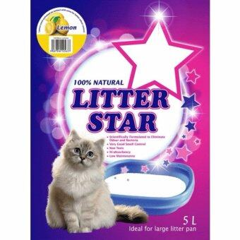 Litter Star Crystal Cat Litter 5L x 3 (Lemon)