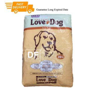 Harga Love Dog - Dog Food 20kg